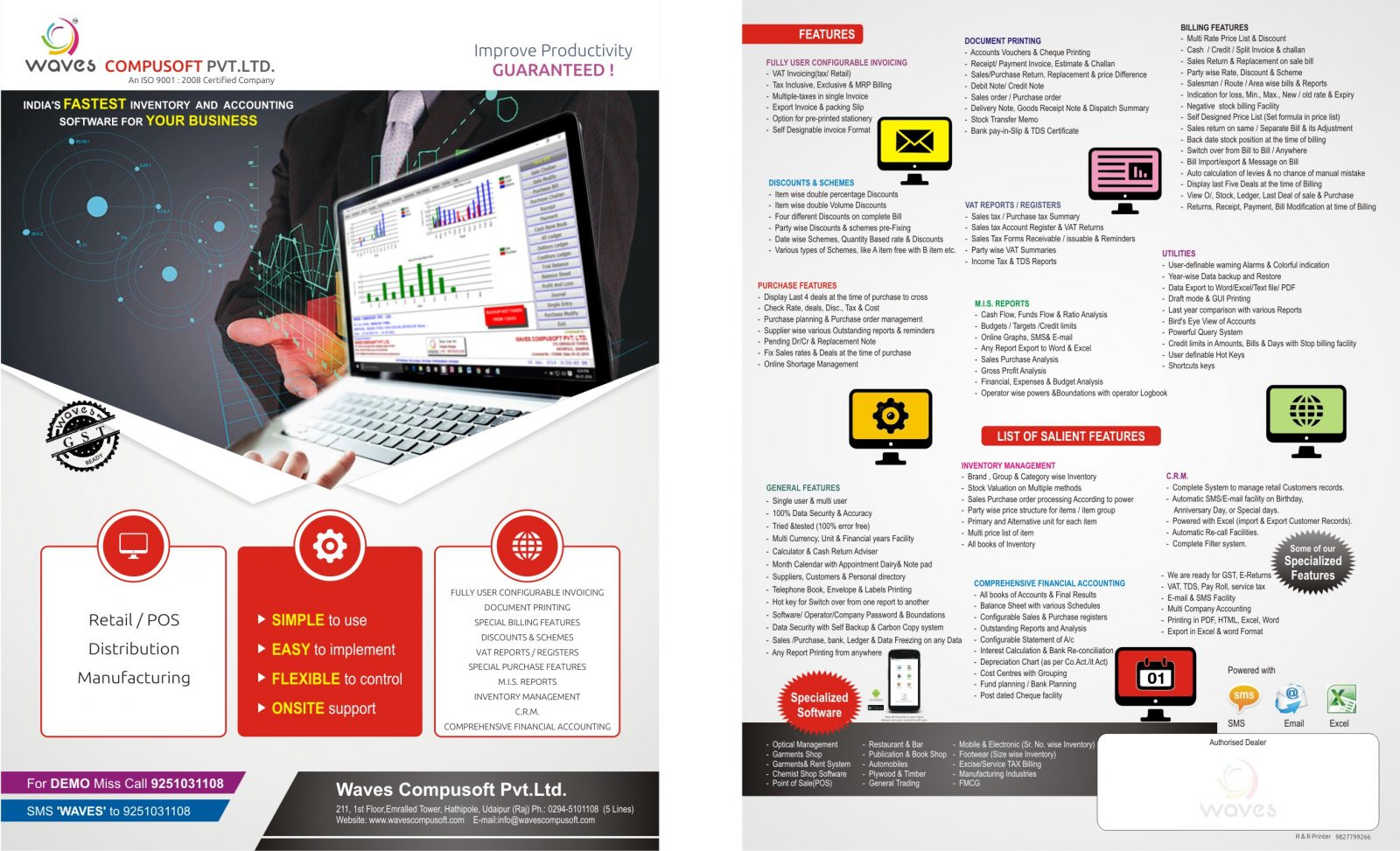 Supply chain management software waves compusoft pvt ltd waves app fandeluxe Image collections